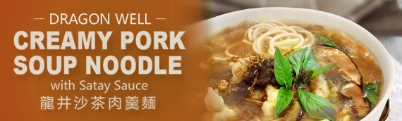 New Arrival – Creamy Pork Soup Noodle with Satay Sauce