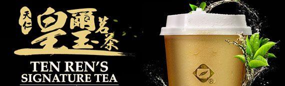 Ten Ren's New Signature Tea