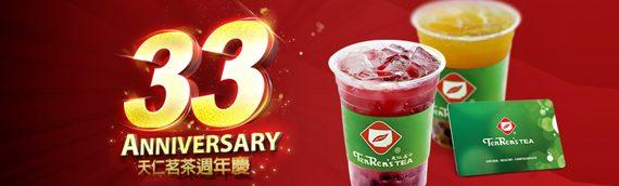 #HBDTenRen! Anniversary Bonus is here!