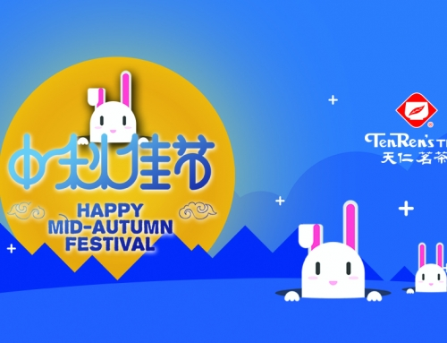 Happy Moon Festival !