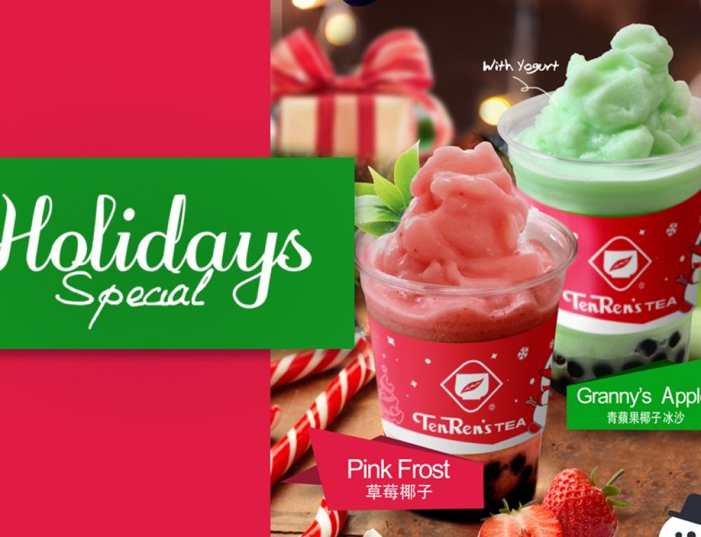 Enjoy new Healthy Living. Try our newest yogurt Slush!