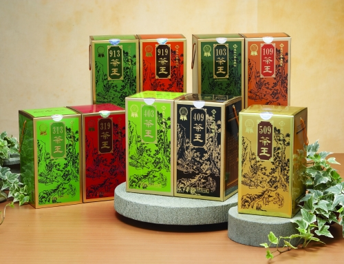 Famous Tea Collection: King's Oolong Tea Series