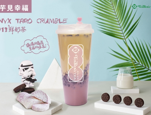 Meet Your Happiness! New Arrival: Onyx Taro Crumble