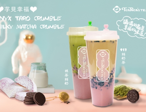 New Arrivals: Happiness Series  Onyx Taro Crumble + Milky Matcha Crumble