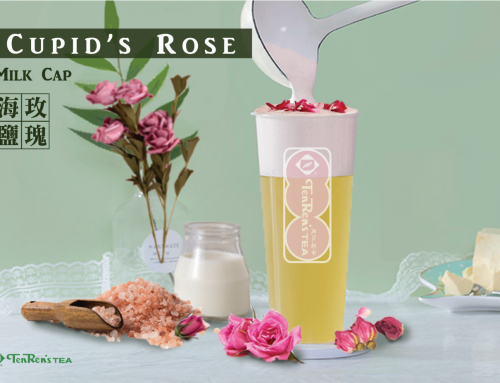 Happy Valentine's Day  Surprise Drink: Cupid's Rose Milk Cap